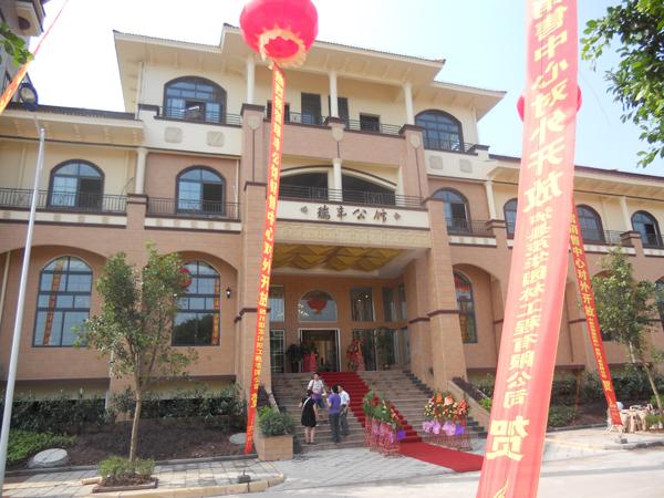 中国泸州 佳乐世纪城 系列报道 五 高清图片